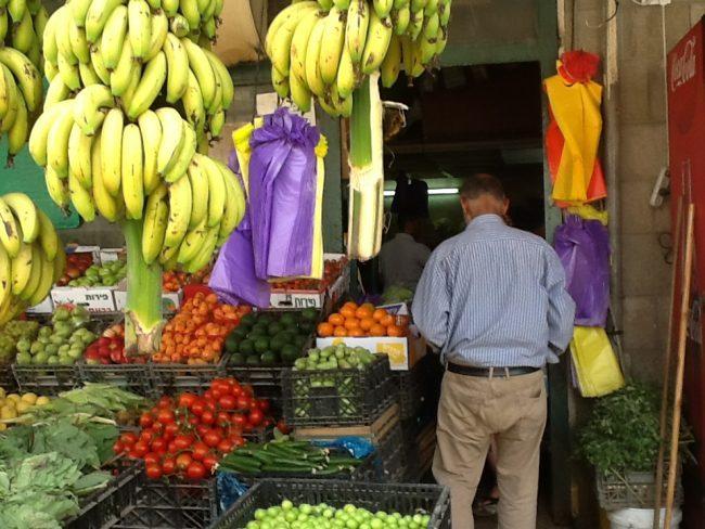 Nadège Pic_coach de vie pour les femmes_voyage_initiatique en Israel_marché de Jericho