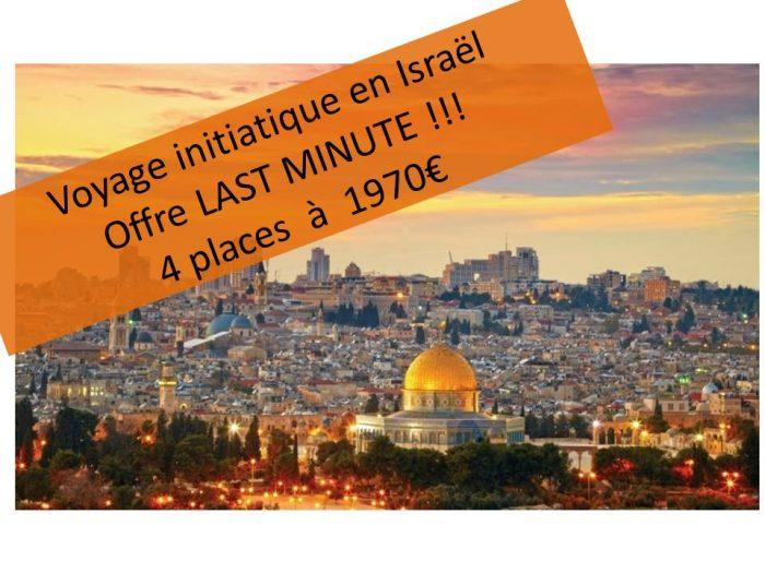 Séjour en Israël – pour intégrer la pleine confiance